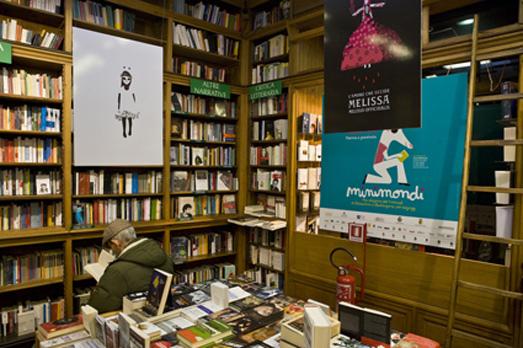 cristian-grossi-exhibition-fiaccadori-parma-minimondi3